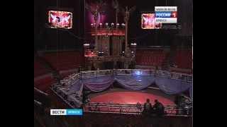 В Брянском цирке идет подготовка к новой программе королевского шоу Гии Эрадзе «Пять континентов»