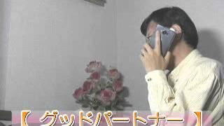 「グッドパートナー」松風理咲「堀北真希の妹分」抜擢 「テレビ番組を斬...