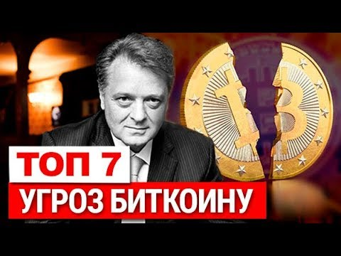 николай стариков биткоин новый проект мировых банкиров