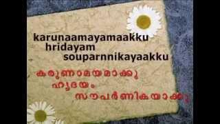 kudajadriyil kudikollum(KARAOKE) from sapthaswara