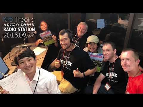 United North Radio interview with KPB Theatre