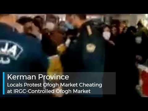 Iranians Continue Protests; at Least Four Rallies and Strikes on January 13