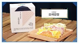 [도정소식] 경기도 사회적가치생산품 '착착착' 설 명절_썸네일이미지