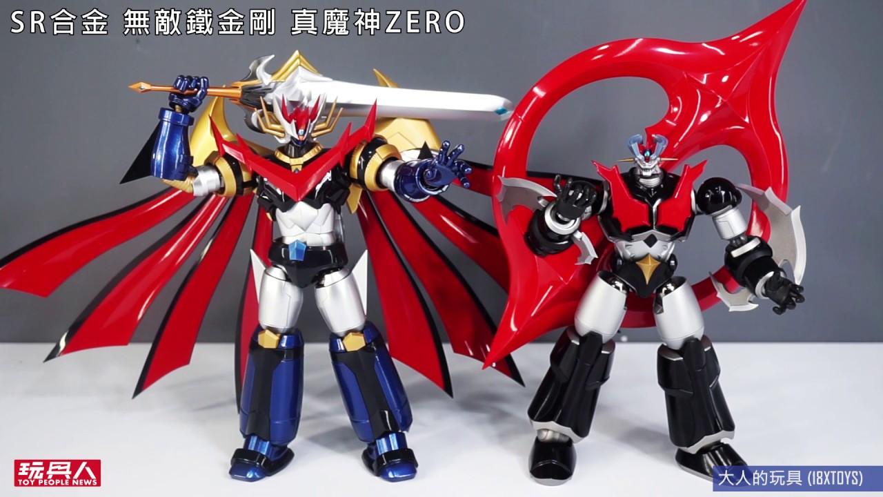 Super Robot SR超合金《魔神ZERO》マジンガーZERO 開箱 - YouTube
