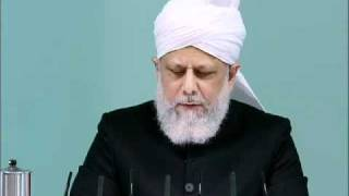 (Bengali) Friday Sermon 1st April 2011 Obedience to the State