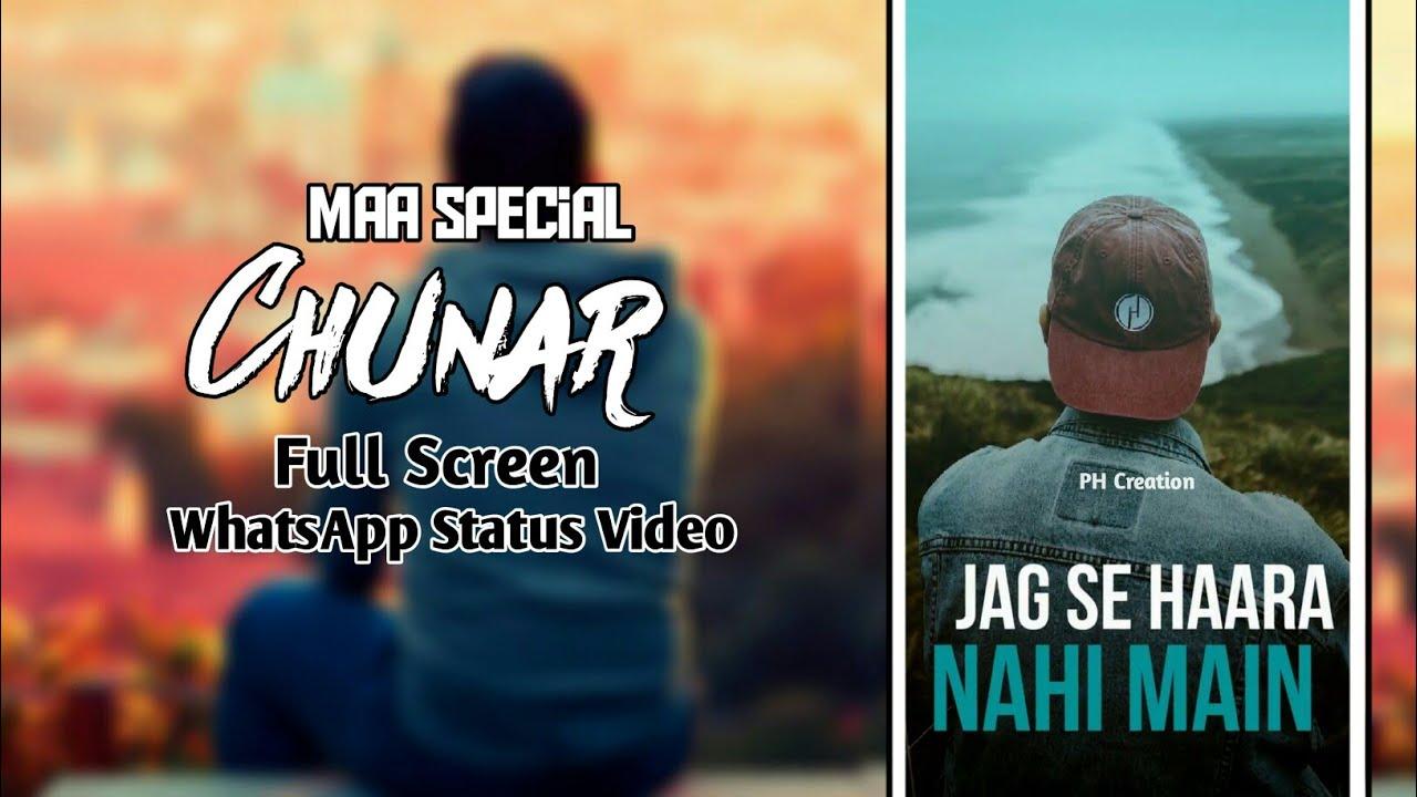 Sad Maa Song   Chunar   ABCD 2 Movie   Full Screen   WhatsApp Status Video     PH Creation