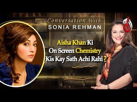 Aisha Ki On Screen Chemistry Kis Kay Sath Achi Rahi ?