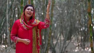 New Masihi Geet 2017 Badshah Jalal Da by Anita Samuel  New Hindi Christian Song