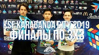 Скачать KSF Karaganda City 2019 Финалы по 3х3