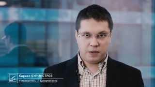 видео Магистратура «Системный анализ бизнес-процессов» («Бизнес-информатика»)