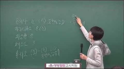 2020 9급보건직공무원 공중보건 김희영 대방열림 공중보건 이론 25강
