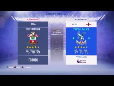 Саутгемптон Кристал пэлас прогнозы на матч и ставки на спорт / Англия:Премьер Лига 31.01.19