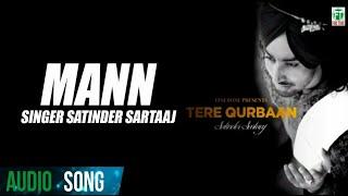 Mann ( Full Audio Song )   Satinder Sartaaj   Latest Punjabi Song 2016   Finetone Music