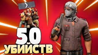 CS:GO - Silver Challenge - 50 УБИЙСТВ НА СИЛЬВЕРЕ (нет)