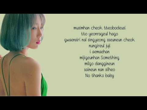 Free Download Taeyeon - I'm Ok Lyrics Mp3 dan Mp4
