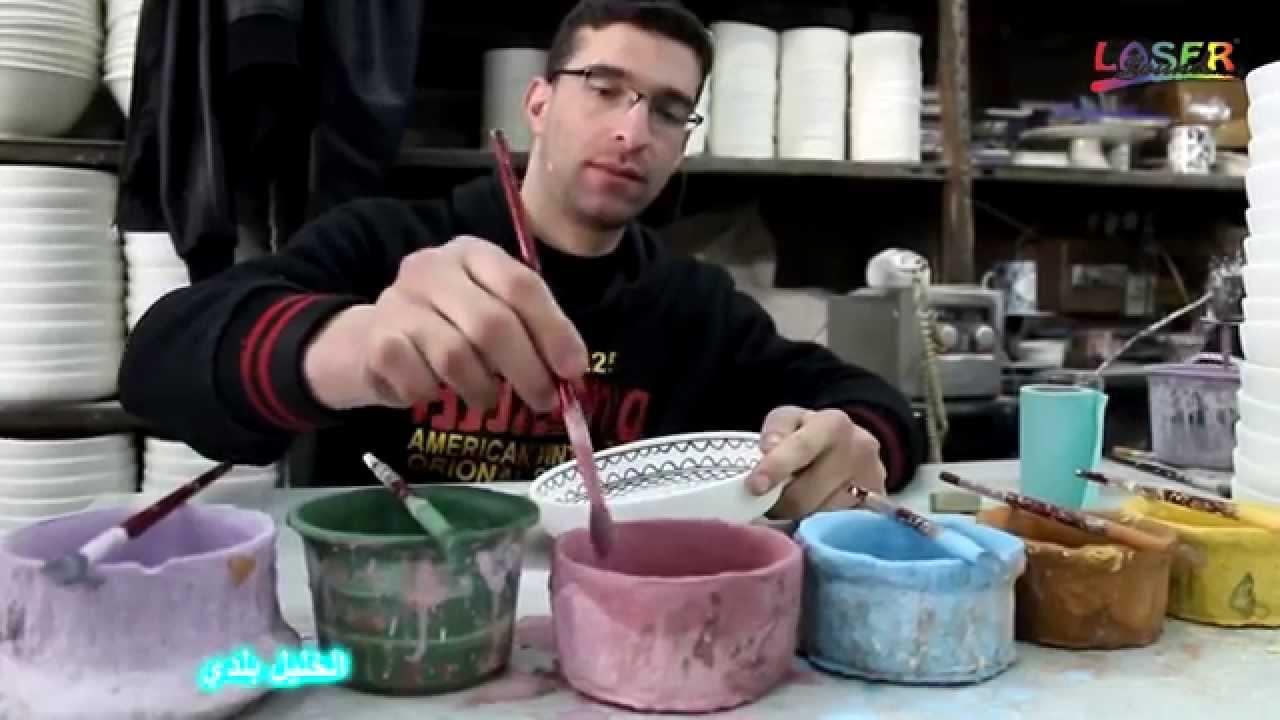 الخليل بلدي من الصناعات اليدويه صناعة الفخار و صناعة ادوات زجاجيه من انتاج ليزر ساوند Youtube