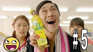 Los Comerciales Japoneses Mas Graciosos, raros y geniales # 5
