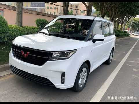 Comparison: 2020 WULING HONGGUANG PLUS High - Mid - Low Trim: Before Launching - China