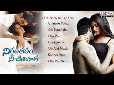 Nirantharam Nee Oohale Movie Full Songs - Jukebox