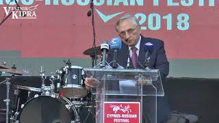 Cyprus Russian Festival 2018. H.E. The Ambassador of Russia Mr. Stanislav Osadchiy