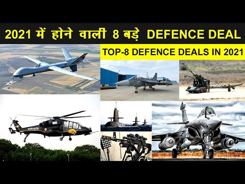 Indian Defence News:Top-8 Defence deals of 2021,जिस से उड़ने