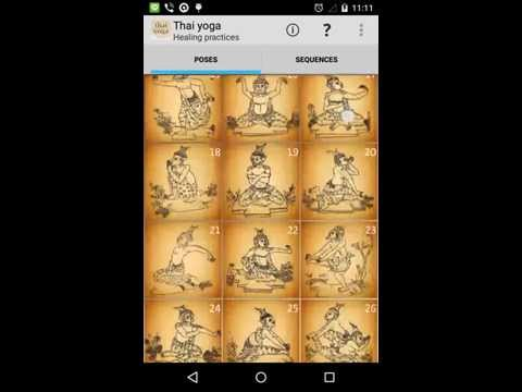 Thai yoga - Android application.