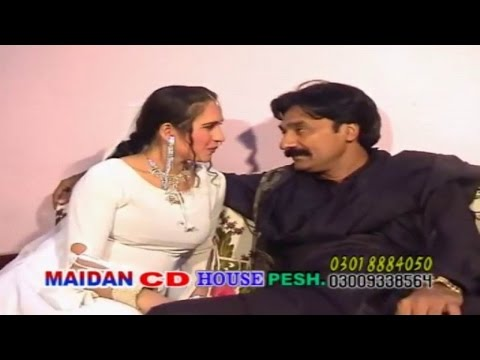 Pushto Romantic Movie - Dushman Dakhpalay Wainay