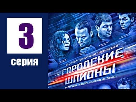 «Городской романс», Одесская киностудия, 1970