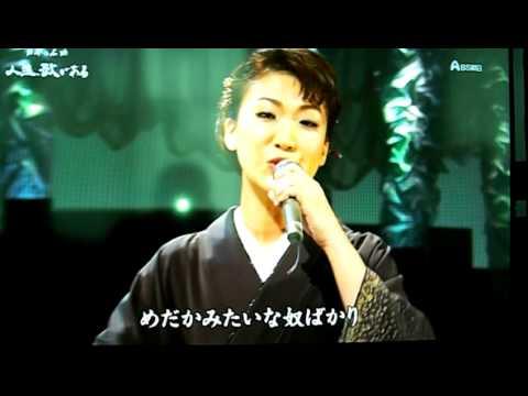 残侠子守唄 - YouTube