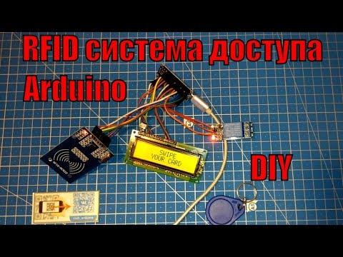 Система доступа RFID +LCD+ ARDUINO Добавляем ключи без ПК - мастеркей