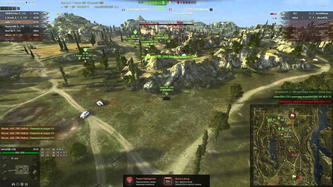 на каких танках лучше играть в укрепрайонах