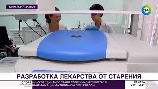 Ученые разработали новый метод лечения рака