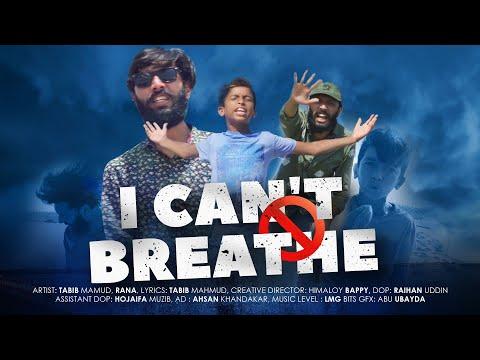 Ami Sas Nite Pari Na - I can't Breathe by GullyBoy Rana, Tabib Mahmud