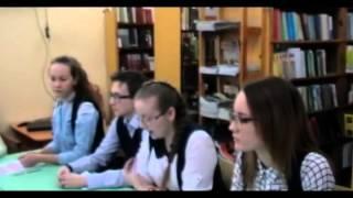 Современный урок литературы Урванцева г Советск