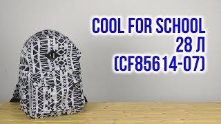Розпакування Cool For School унісекс 43 х 32 х 20 см 28 л Чорно-білий CF85614-07