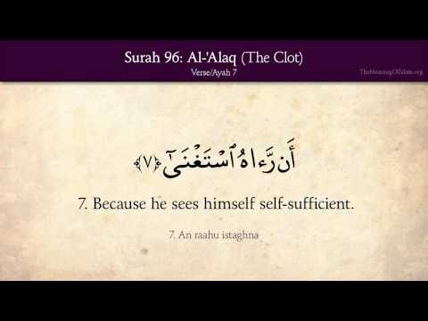 Quran: 96. Surah Al-Alaq (The Clot): Arabic and English translation HD