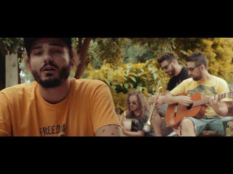 Boem - Δίχως αγάπη γυρνάμε [Official Video 2015]