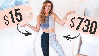 $15 Vs. $730 ACTIVEWEAR || Cheap Vs. Expensive *EXPERIMENT*
