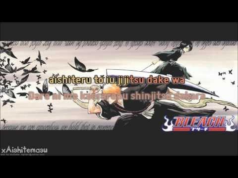 "[Karaoke] ""Sen no Yoru wo Koete"" by Aqua Timez"