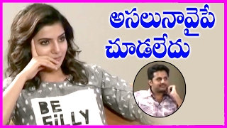 Samantha Making Fun About Nithin Real Behaviour | Unseen Video | Special Interview
