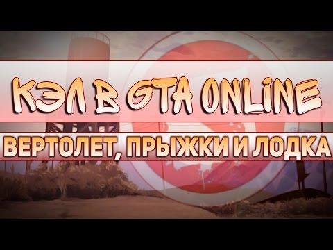 Видео Играть в онлайне игровой автомат москиты бесплатно и без регистрации