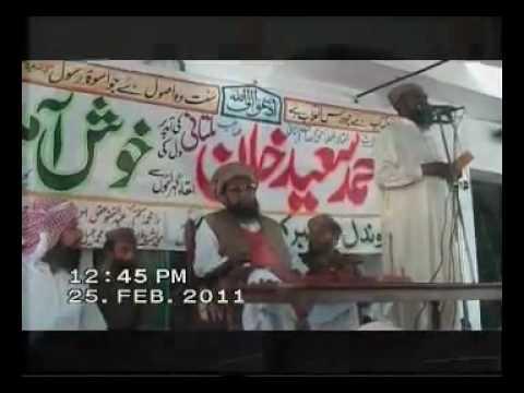 Allama Ahmad Saeed Khan Multani RH 25-2-2011 (Qila)