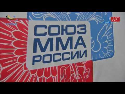 Виталий Немчинов, Армен Гулян, Георгий Сакаев и Сергей Ананьев на FIGHT FAN EXPO 2017