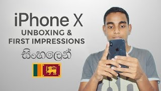 Iphone X Unboxing & First Impressions - Sinhala