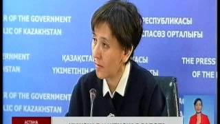 С 1 июля 2018 года размер минимальной пенсии в Казахстане достигнет 85 тысяч тенге