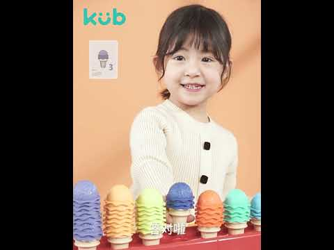 Kub Ice Cream Learning Toy & Play Structure