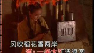 Peng Liyuan - My Motherland  我的祖国 thumbnail
