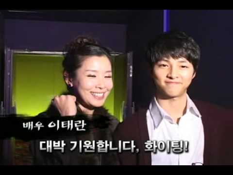 Ji Hwan at Frozen Flower Premiere