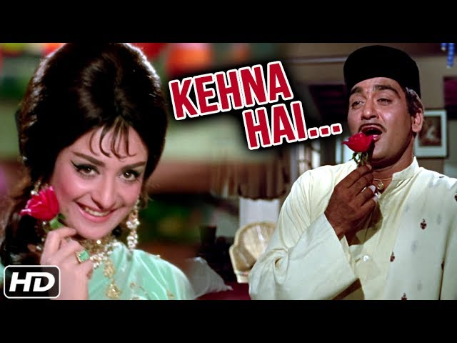 Kehna Hai Hd Video Song | Padosan | Saira Banu , Sunil Dutt | Kishore Kumar | RDB