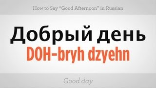 "How to Say ""Good Afternoon"" in Russian 